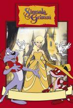 Affiche Simsala Grimm