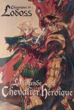 Affiche Les Chroniques De Lodoss - La Légende Du Chevalier Héroïque