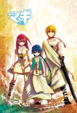 Affiche Magi : The Labyrinth of Magic