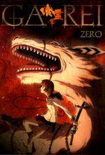 Affiche Ga-Rei: Zero