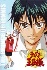 Affiche Prince of Tennis