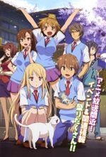 Affiche The Pet Girl of Sakurasou