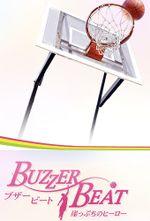 Affiche Buzzer Beat
