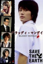 Affiche Bloody Monday