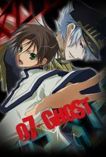 Affiche 07-Ghost