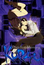 Affiche Kurau Phantom Memory
