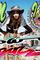 Illustration Clip vidéo musical