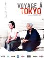 Affiche Voyage à Tokyo