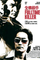 Illustration Top 10 Johnnie To