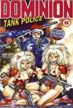 Affiche Dominion Tank Police