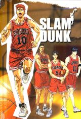 Affiche Slam Dunk