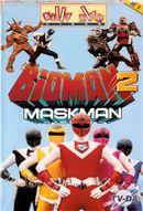 Affiche Bioman 2 (Maskman)