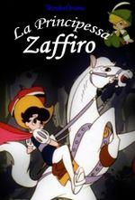 Affiche Princesse Saphir
