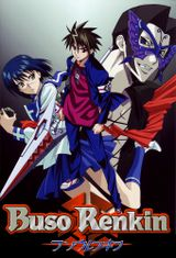 Affiche Busou Renkin