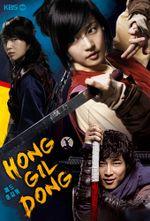 Affiche Hong Gil Dong