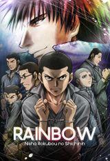 Affiche Rainbow ~Nisha Rokubou no Shichinin~