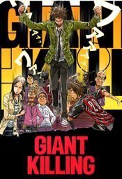 Affiche Giant Killing