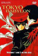 Affiche Tokyo Babylone