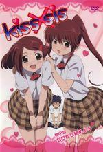 Affiche KissXSis