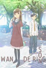 Affiche Horo Musuko
