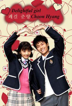 Affiche Sassy Girl Chun-Hyang