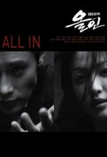 Affiche All In