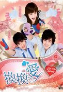 Affiche Why Why Love