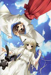 Affiche Yosuga no Sora