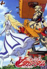 Affiche Turn A Gundam