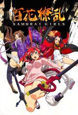 Affiche Samurai Girls