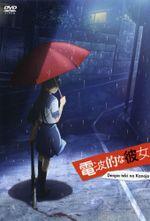 Affiche Denpa teki na Kanojo