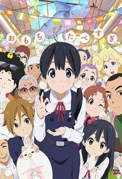 Affiche Tamako Market