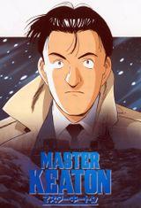 Affiche Master Keaton