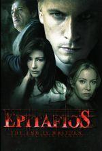 Affiche Epitaphes