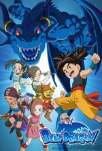 Affiche Blue Dragon