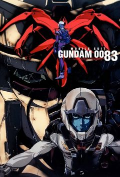 Affiche Mobile Suit Gundam 0083 : Stardust Memory