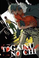 Affiche Togainu no Chi