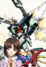 Affiche After War Gundam X