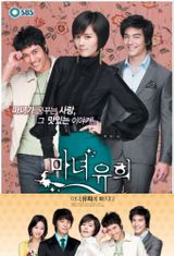 Affiche Witch Yoo-Hee