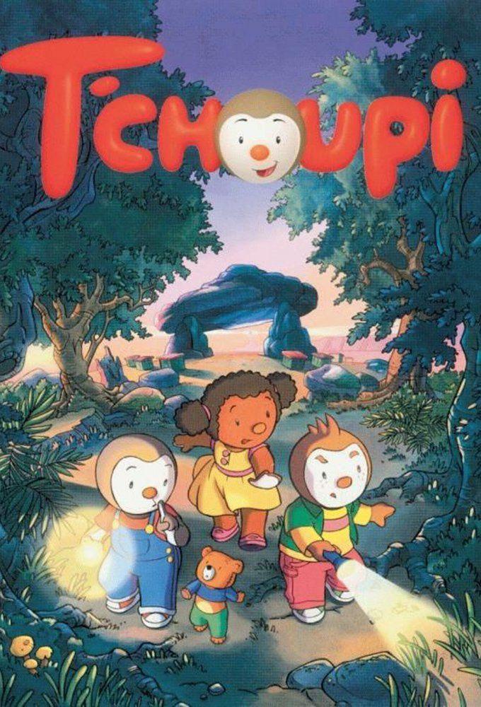 Affiches posters et images de t 39 choupi et doudou 1999 for Choupi et doudou a la piscine