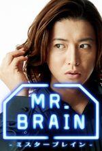Affiche MR. BRAIN