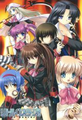 Affiche Little Busters !