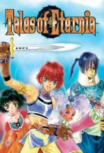 Affiche Tales of Eternia
