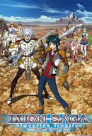 Affiche Ixion Saga: Dimension Transfer