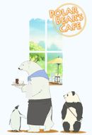 Affiche Shirokuma Cafe