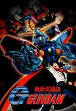 Affiche Mobile Fighter G-Gundam