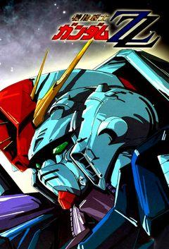 Affiche Mobile Suit Gundam ZZ