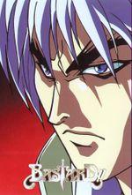 Affiche Bastard!! Ankoku no Hakai Shin