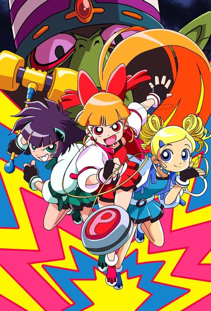 meilleur service 05410 3098a Les Supers Nanas Zeta - Anime (2006) - SensCritique