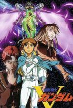 Affiche Mobile Suit Victory Gundam